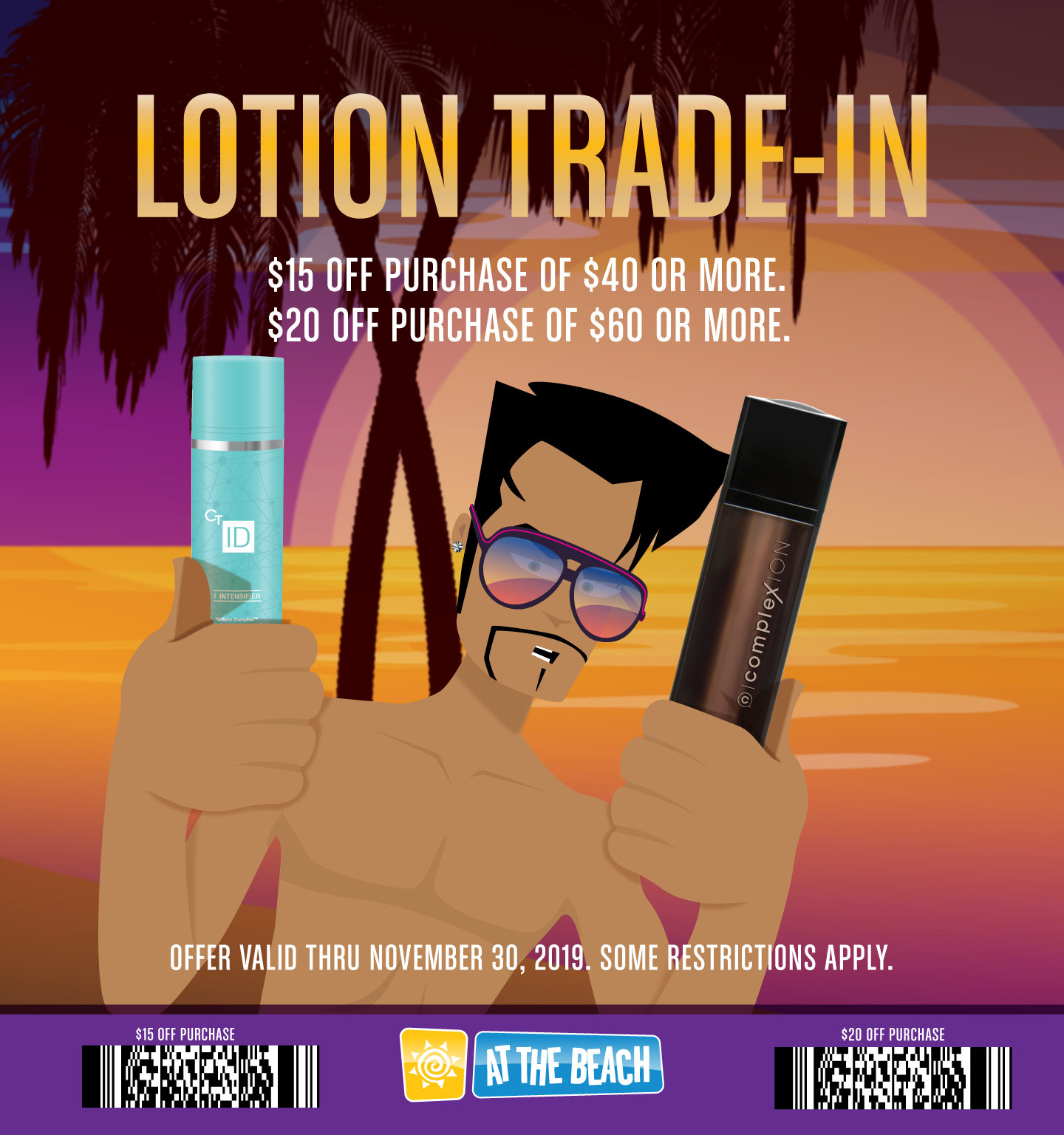 Lotion Trade-In!